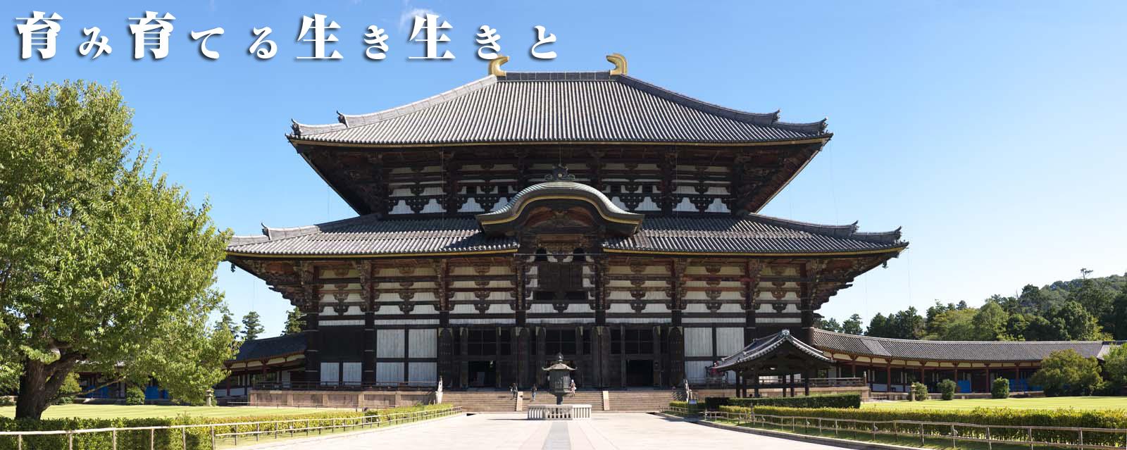 奈良県高等学校PTA協議会